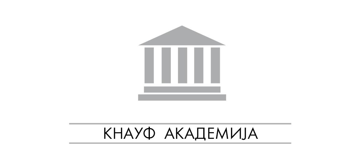 knauf-akademija-2