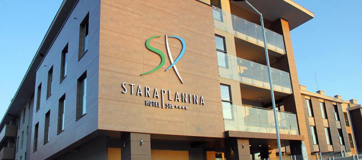 Hotel Stara Planina 001